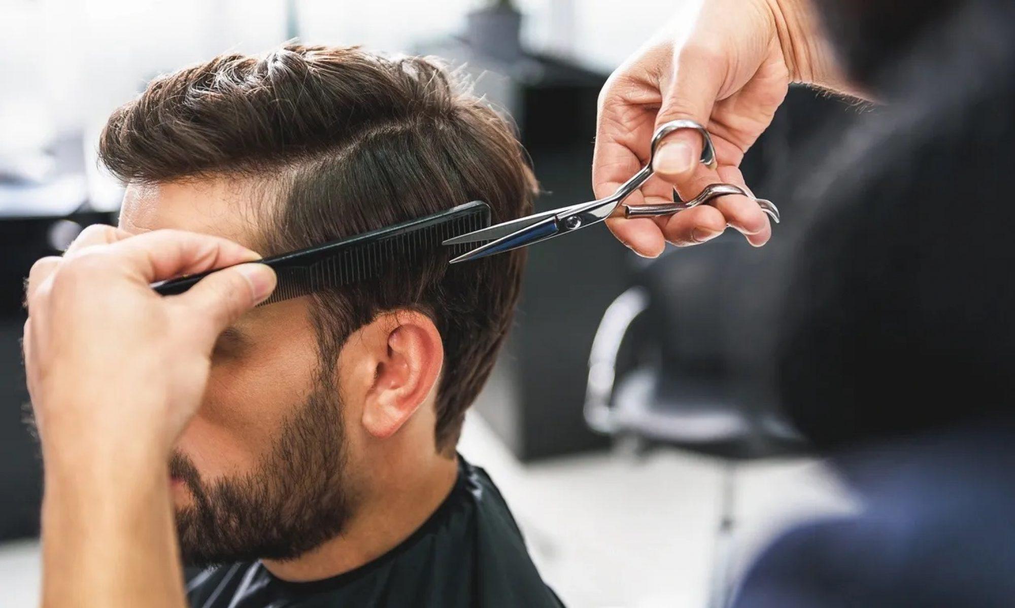 Outer Banks Barber Shop